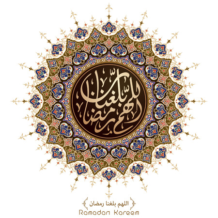 Ramadan kareem islamic pray arabic calligraphy with classic ornament floral round circle morocco pattern