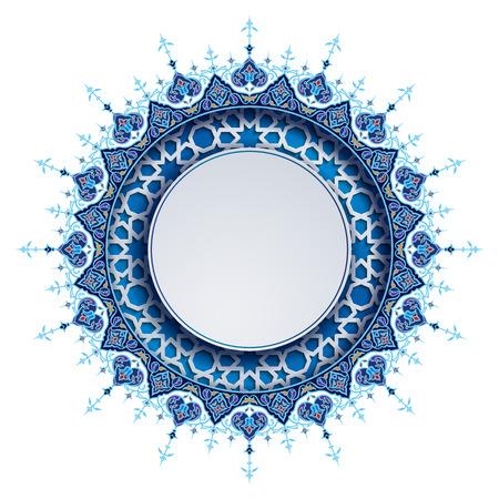 Arabski kwiatowy ornament i maroko wzór geometryczny na tle islamskiego sztandaru