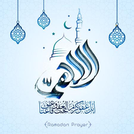 Ramadan Kareem arabic calligraphy prayer with ink brush stroke and mosque line silhouette