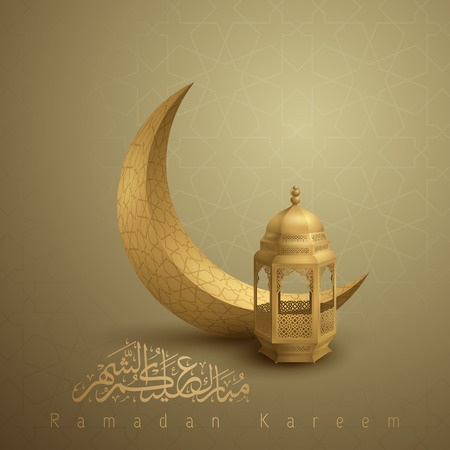 Ramadan kareem arabic lantern and islamic crescent vector illustration