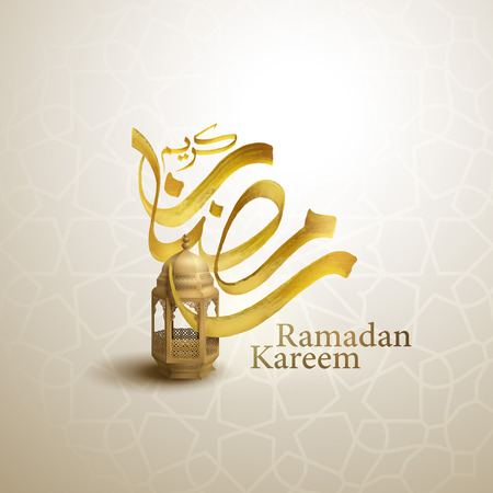 Ramadan Kareem arabic calligraphy and traditional lantern islamic vector design Illustration