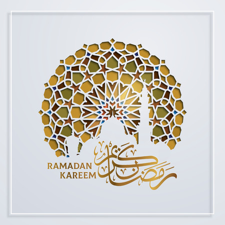 Ramadan Kareem arabic calligraphy with colorful morocco geometric pattern and mosque silhouette illustration Illustration