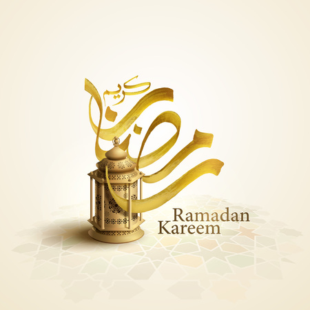 Ramadan kareem arabic calligraphy and traditonal lantern for islamic greeting background Illustration