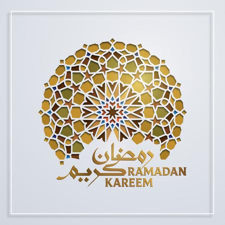Caligrafía árabe de Ramadán Kareem con patrón geométrico colorido de Marruecos para banner de greting islámico