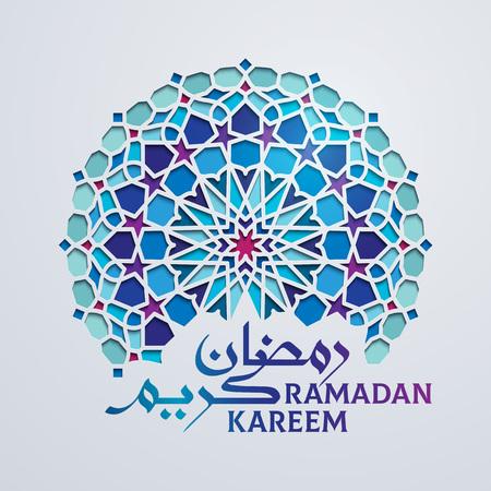 Ramadan Kareem arabic calligraphy with colorful morocco geometric pattern