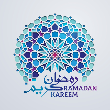 Ramadan Kareem arabic calligraphy with colorful morocco geometric pattern
