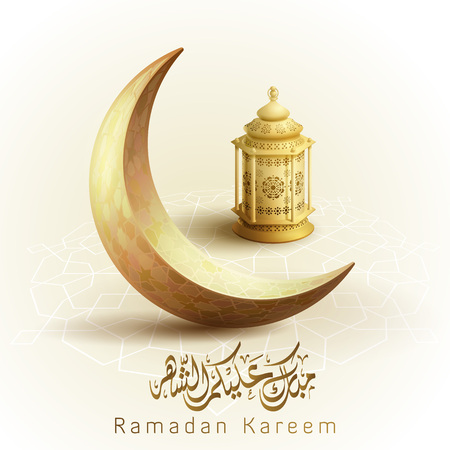 Ramadan Kareem greeting card template arabic calligraphy with crescent and lantern islamic banner background design