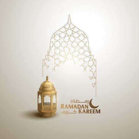 Ramadan Kareem saludo diseño cúpula de mezquita de línea islámica con linterna de patrón árabe y caligrafía