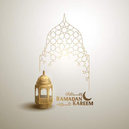 Ramadan Kareem greeting design islamic line mosque dome with arabic pattern lantern and calligraphy