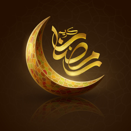 Ramadan Kareem greeting card template arabic calligraphy with colorful crescent islamic banner background design Illustration