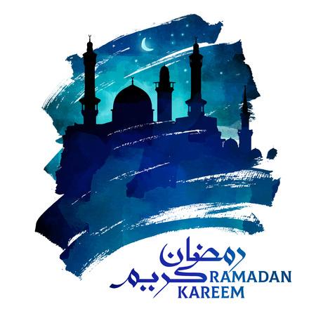 Ramadan kareem saluant la silhouette de la mosquée sur l'illustration islamique de brosse d'encre Vecteurs