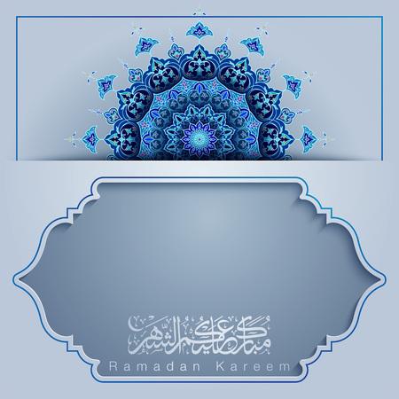 Ramadan kareem greeting card template islamic vector background design