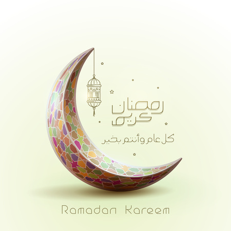 Ramadan Kareem greeting card template line Arabic calligraphy with colorful crescent Islamic banner background design.