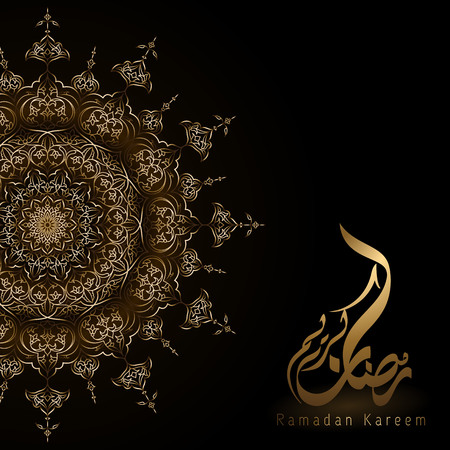 Ramadan Kareem greeting card template morocco ornament Arabic floral pattern Islamic design. Stock Vector - 101273485