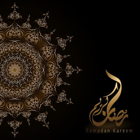 Ramadan Kareem greeting card template morocco ornament Arabic floral pattern Islamic design. Illustration