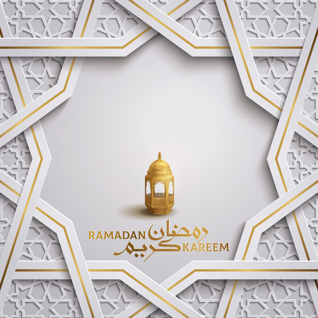 Ramadan Karem Islamic greeting with Arabic pattern morocco geometric ornament banner background. Vettoriali