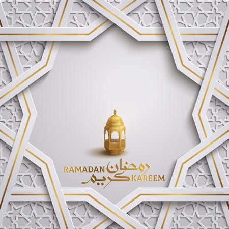 Saludo islámico de Ramadán Karem con fondo de banner de ornamento geométrico de Marruecos de patrón árabe.