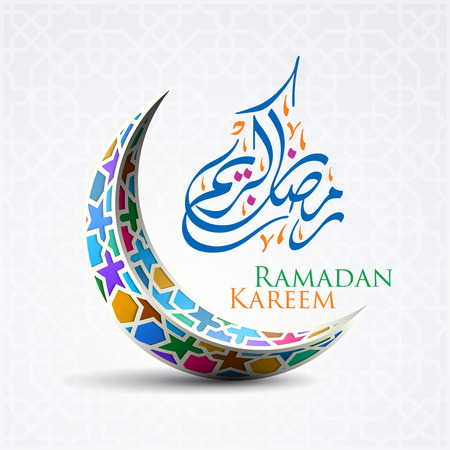 Ramadan kareem  islamic crescent and arabic calligraphy vector illustration Stock Illustratie