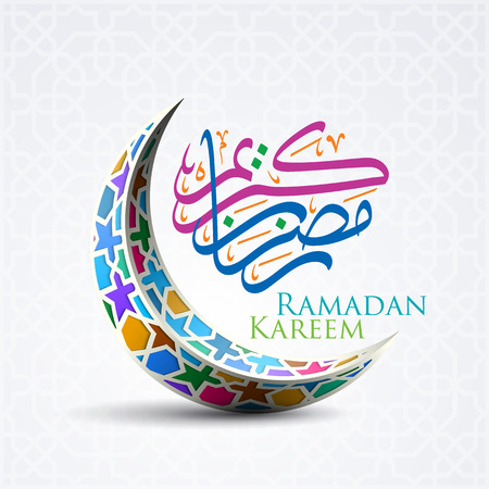 Ramadan kareem arabic calligraphy and islamic crescent illustration 일러스트
