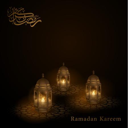 Ramadan Kareem greeting design arabic lantern and calligraphy