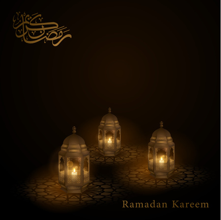 Ramadan Kareem greeting design arabic lantern and calligraphy