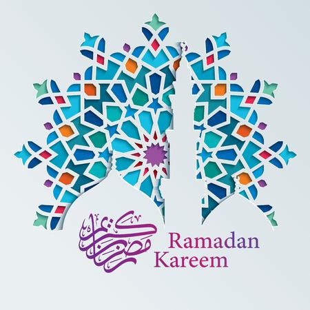 Salutation de ramadan kareem avec ornement géométrique arabe coloré et calligraphie Vecteurs