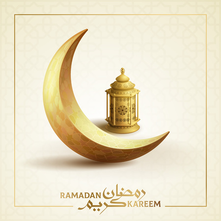 Ramadan Kareem islamic greeting crescent symbol and arabic lantern vector illustration