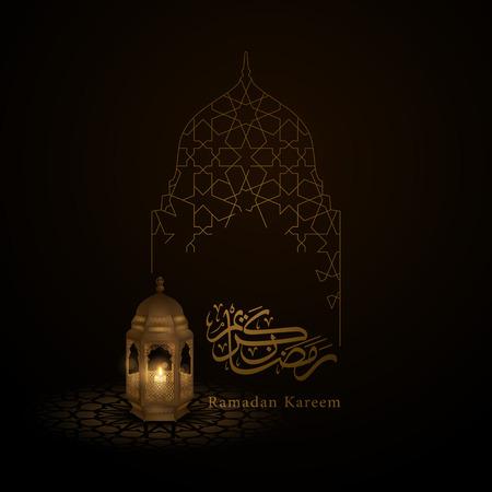 Ramadan Kareem islamic greeting design mosque dome with pattern glow lantern and arabic calligraphy