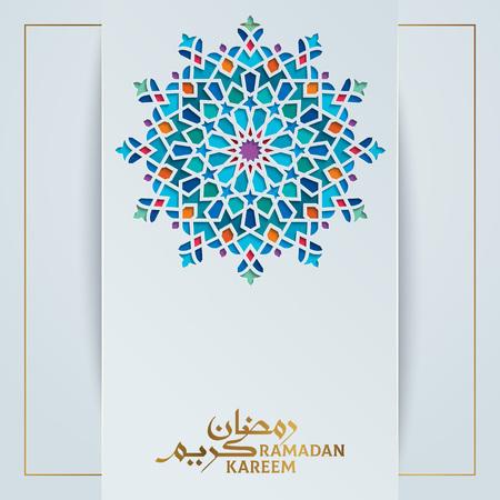 Ramadan kareem islamic greeting with colorful arabic geometric ornament vector illustration