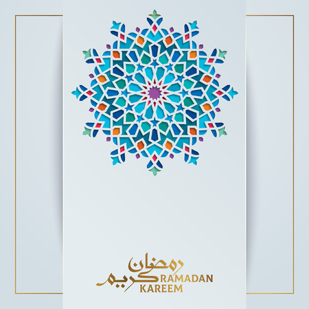 Ramadan kareem islamic greeting with colorful arabic geometric ornament vector illustration