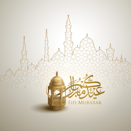 Eid Mubarak arabic calligraphy greeting design islamic line mosque dome with classic pattern and lantern Illustration