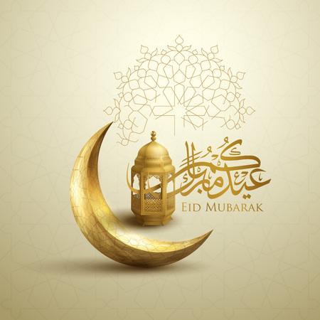 Plantilla de tarjeta de felicitación de Eid Mubarak media luna islámica y linterna árabe con caligrafía