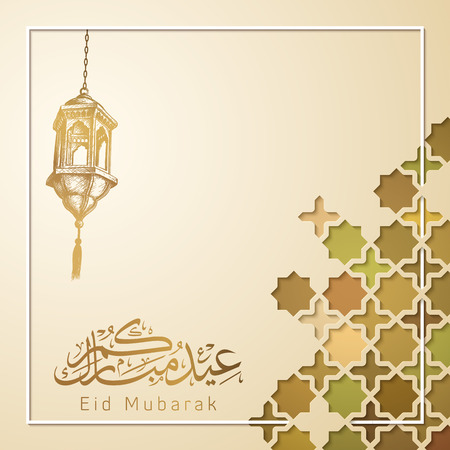 Eid Mubarak greeting card template with gold arabic lantern sketch and morocco pattern Vetores
