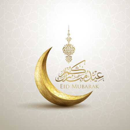 Eid Mubarak islamic design crescent moon and arabic calligraphy 스톡 콘텐츠 - 106704257
