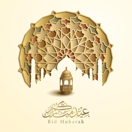 Saludo islámico de Eid Mubarak con linterna árabe y patrón geométrico de círculo de caligrafía