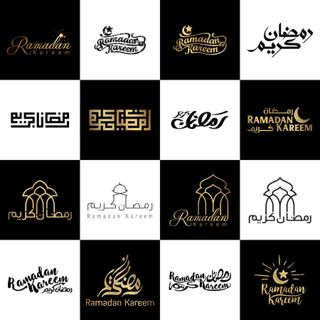 Set of Ramadan Kareem islamic vector typography Ilustrace