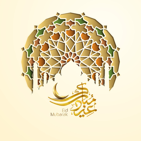 Eid Mubarak islamique saluant le symbole du croissant islamique or avec calligraphie arabe et motif géométrique