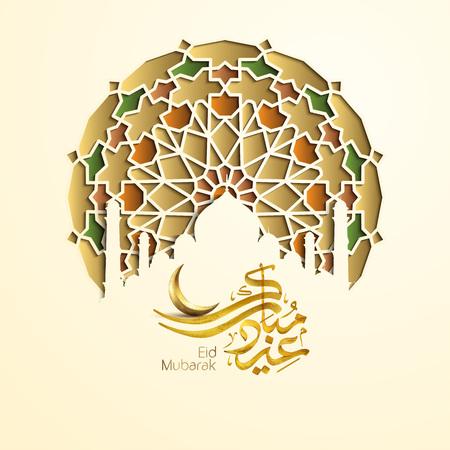 Islámico Eid Mubarak saludo símbolo de media luna islámico dorado con caligrafía árabe y patrón geométrico