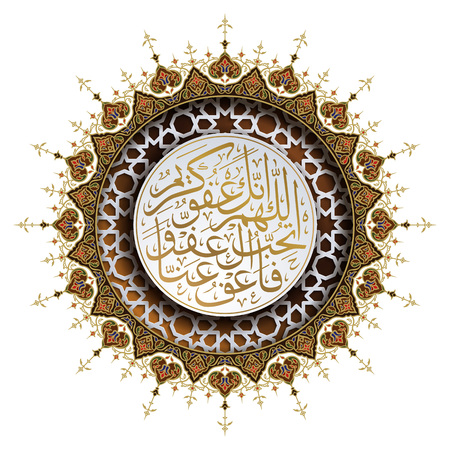 Arabic calligraphy Ramadan Kareem praying with floral ornament and morocco geometric pattern Illusztráció