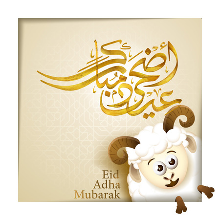 Eid Adha islamic greeting with arabic calligraphy and sheep vector illustration