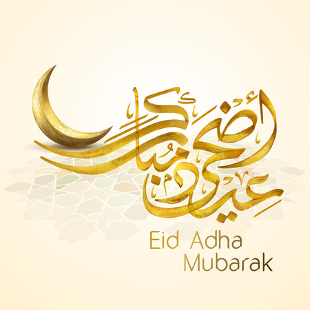 Eid Adha Mubarak arabic calligraphy islamic ornament vector illustration