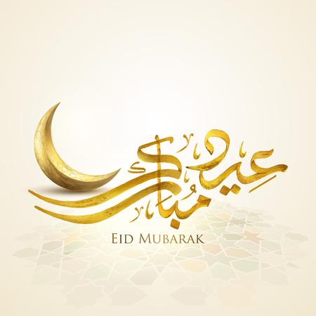 Eid Mubarak arabic calligraphy and islamic crescent for greeting banner Imagens - 106704315