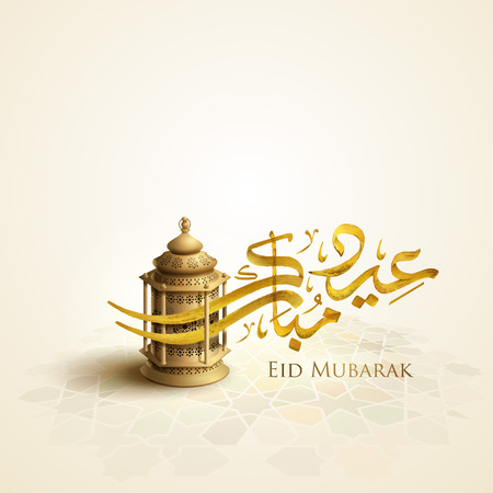 Eid Mubarak arabic calligraphy and traditonal lantern for islamic greeting background