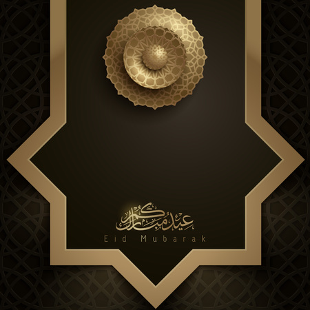 Eid Mubarak islamic banner greeting gold geometric pattern