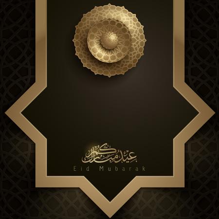 Eid Mubarak banner islámico saludo patrón geométrico dorado