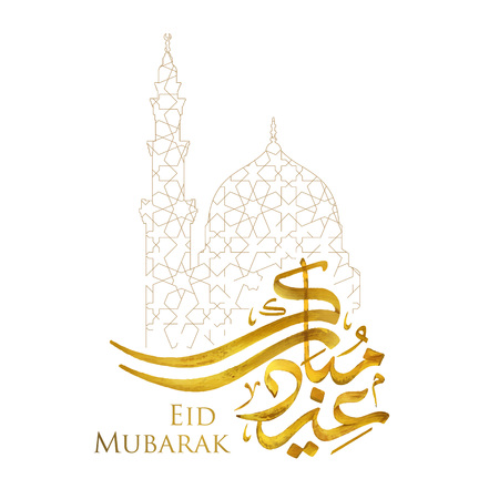 Eid Mubarak islamic greeting arabic calligraphy with morocco pattern islamic vector design