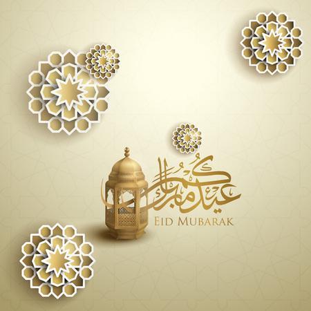 Eid Mubarak islamic greeting arabic lantern and calligraphy with geometric morocco pattern