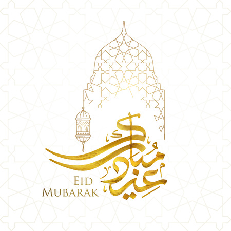 Eid Mubarak islamic greeting with arabic calligraphy and line geometric ornament Ilustração