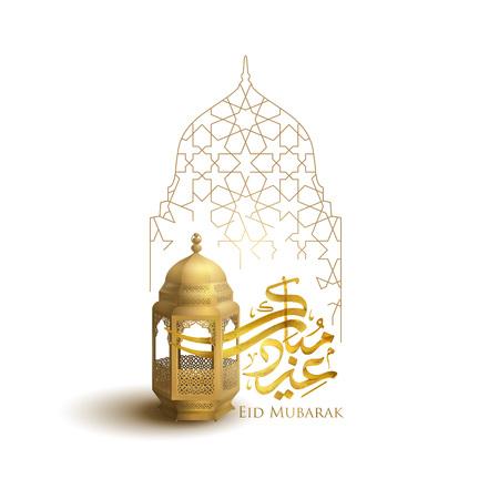Saludo islámico de Eid Mubarak con linterna dorada de caligrafía árabe y patrón de Marruecos Foto de archivo - 106704347