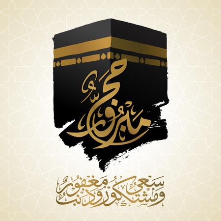 Banner de Hajj con caligrafía árabe para saludo islámico con ilustración de kaaba